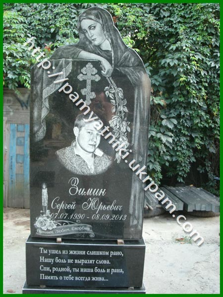 Заказать памятник Гусинозёрск Мемориальный одиночный комплекс с крестом Велиж